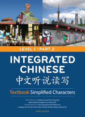 Integrated Chinese, Level 1 Part 2 3rd Edition  eTextbook