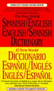 The New World Spanish/English, English/Spanish Dictionary (Revis