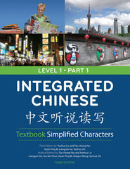 Integrated Chinese, Level 1 Part 1 3rd Edition eBook (1 year access)