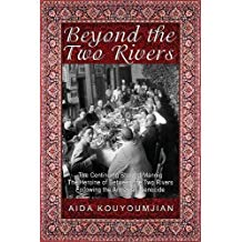 Beyond the Two Rivers